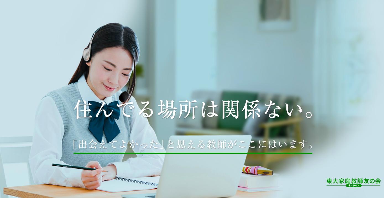 神戸大学対策ページ作成監修者2