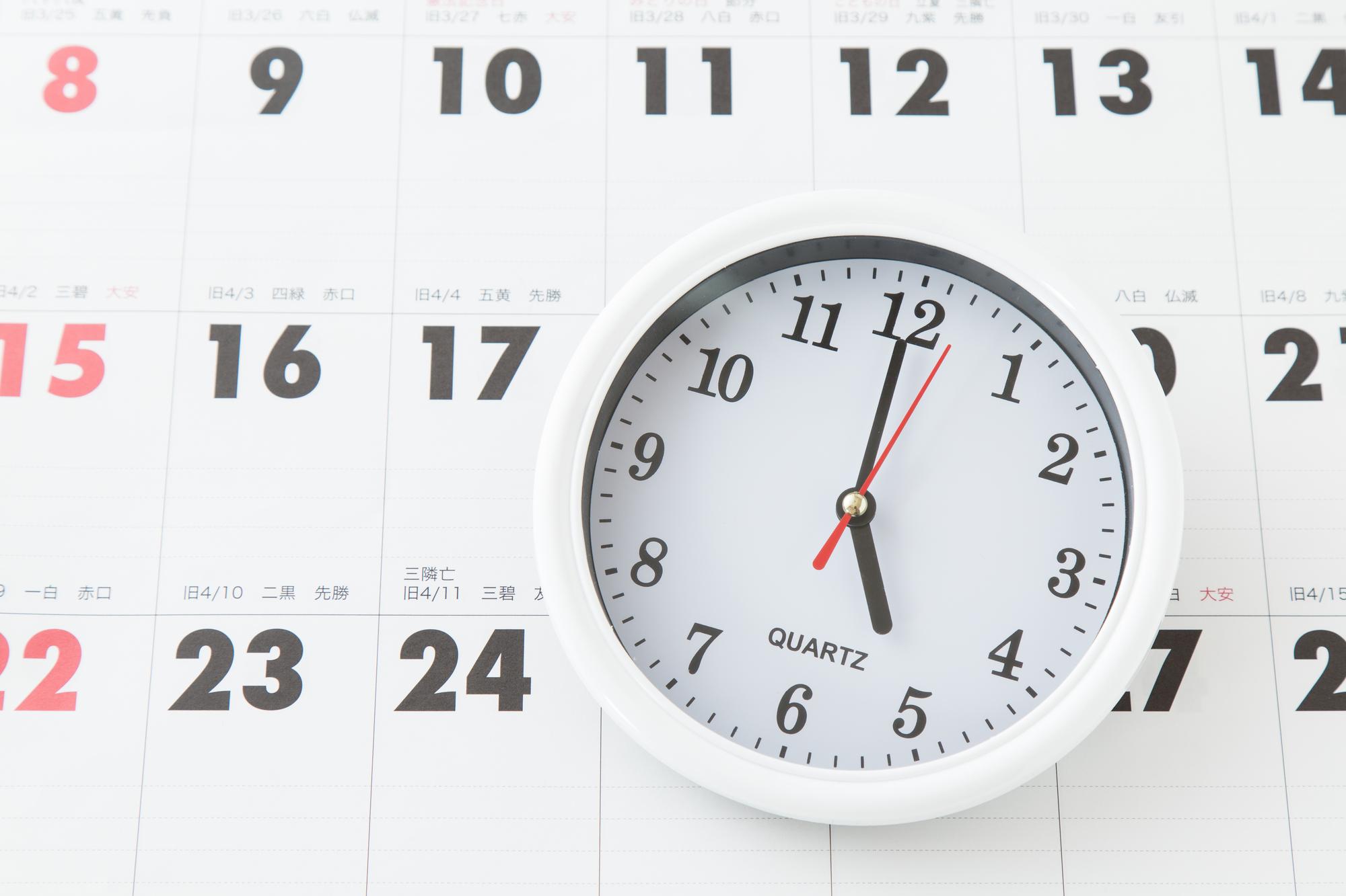 オンライン指導の指導時間