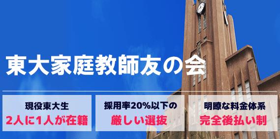 神戸大学対策ページ作成監修者1